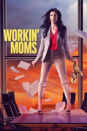 上班族妈妈 第四季 Workin' Moms (2020)