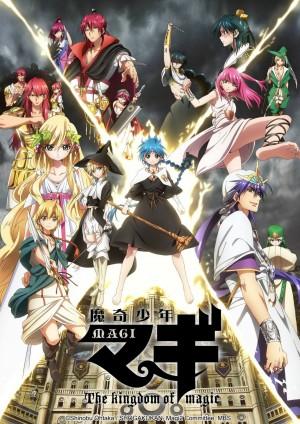 魔奇少年 第二季 マギ The kingdom of magic (2013) NETFLIX 中文字幕