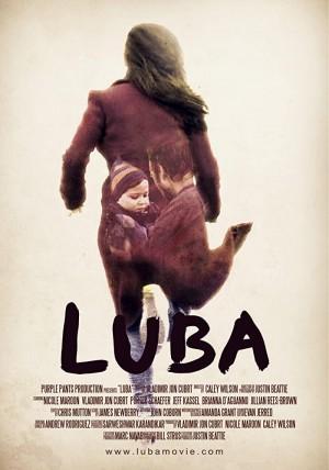 鲁巴 Luba (2018)