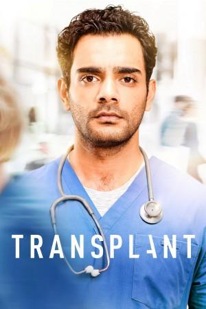 移植手术 Transplant (2020)