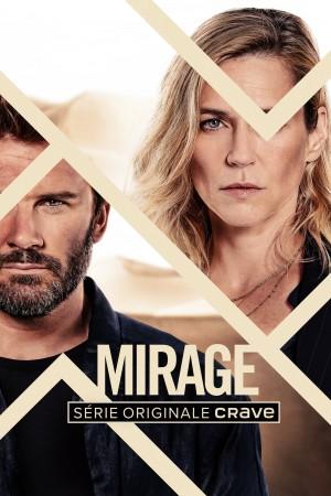 幻境 Mirage (2020)
