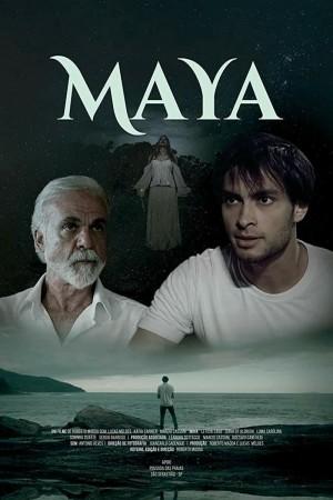 玛雅 Maya (2020)