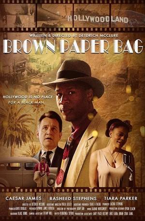 牛皮纸袋 Brown Paper Bag (2019)