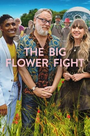 鲜花大战 The Big Flower Fight (2020)