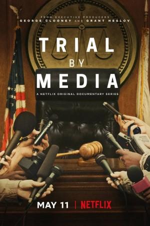 媒体审判 第一季 Trial by Media (2020)