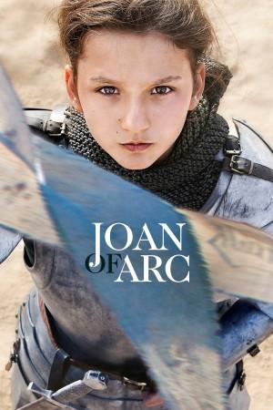 贞德 Jeanne (2019)