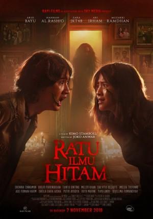 新版降头女王 Ratu Ilmu Hitam (2019)