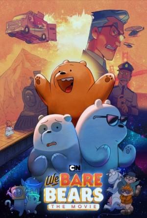 咱们裸熊:电影版 We Bare Bears: The Movie (2020)