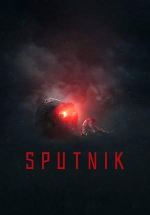 卫星 Спутник (2020)