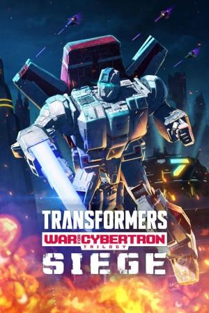 变形金刚:赛博坦之战 Transformers: War for Cybertron (2020) NETFLIX繁中字幕