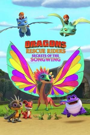 龍族:救援騎士:迷曲龍的祕密 Dragons: Rescue Riders: Secrets of the Songwing (2020)  Netflix 中文字幕