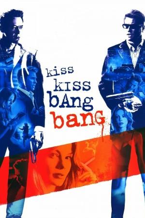 小贼、美女和妙探 Kiss Kiss Bang Bang (2005) 中文字幕