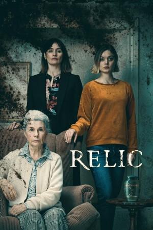 遗落家庭 Relic (2020) 中文字幕