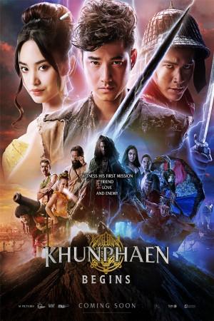 神将再临 Khun Phaen Begins (2019) 中文字幕