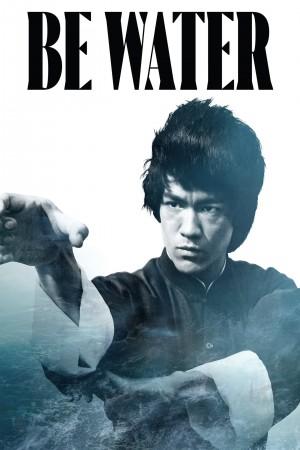 若水 Be Water (2020)