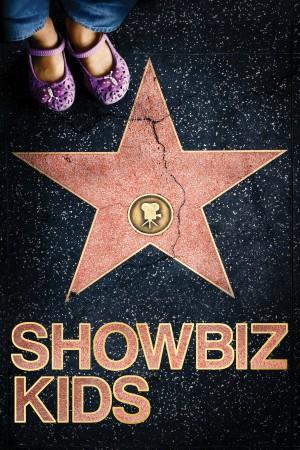 童星 Showbiz Kids (2020)