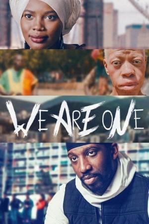 有我同行 We Are One (2020)