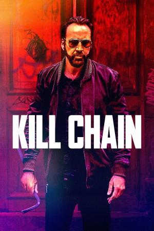 连环追击 Kill Chain (2019) 中文字幕