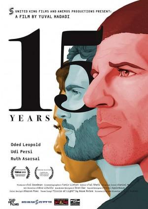15年 15 Years (2019)