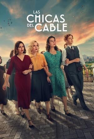 接线女孩 第五季 Las chicas del cable (2020) Netflix 中文字幕