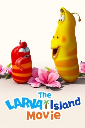 The Larva Island Movie (2020) Netflix 中文字幕