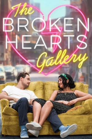心碎画廊 The Broken Heart Gallery (2020)