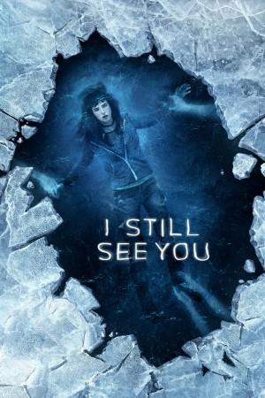 千次伤我心 I Still See You (2018) 中文字幕