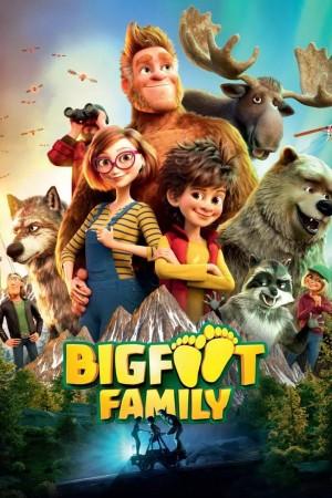 森林特攻隊:大腳ㄚ家族 Bigfoot Family (2020)