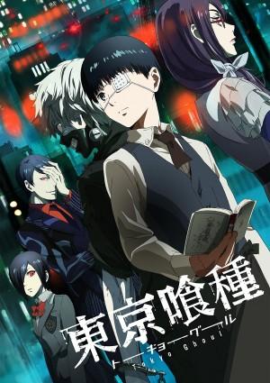 东京食尸鬼 第一季 東京喰種トーキョーグール (2014)  Netflix 中文字幕
