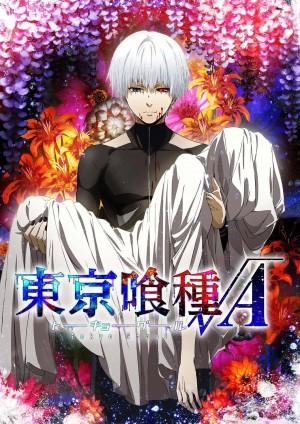 东京食尸鬼 第二季 東京喰種トーキョーグール√A (2015)  Netflix 中文字幕