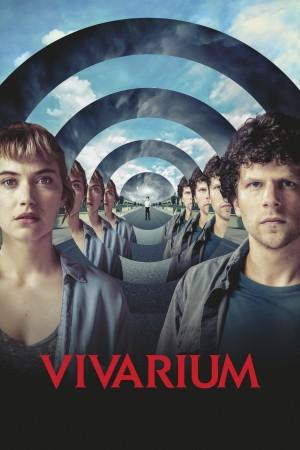 生态箱 Vivarium (2019)