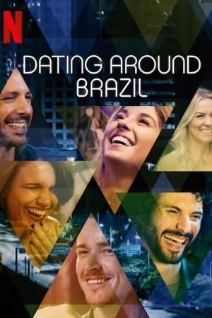 约会实验室:巴西篇 O Crush Perfeito (2020) Netflix 中文字幕