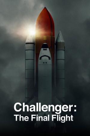 挑战者号:最后的飞行 Challenger: The Final Flight (2020) Netflix 中文字幕