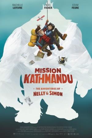 喜马拉雅大冒险 Mission Kathmandu: The Adventures of Nelly & Simon (2017)