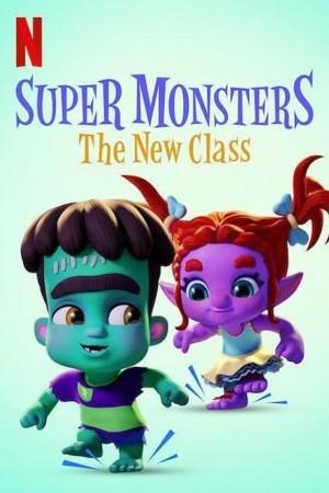 超能小怪兽:新班级 Super Monsters: The New Class (2020) Netflix 中文字幕