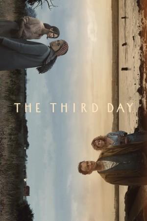第三天 The Third Day (2020) 中文字幕