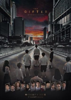 超凡少年毕业季 The Gifted Graduation (2020)