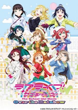 LoveLive!Sunshine!! 剧场版 ラブライブ!サンシャイン!!The School Idol Movie Over The Rainbow (2019)
