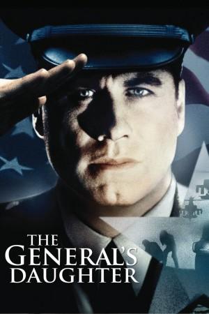 将军的女儿 The General's Daughter (1999) 中文字幕