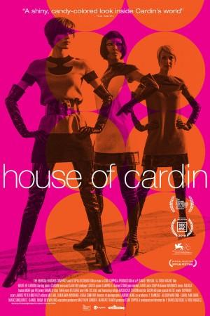 卡丹之家 House of Cardin (2019)