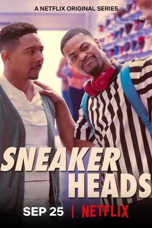我为鞋狂 第一季 Sneakerheads Season 1 (2020)