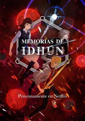 伊敦传奇 第一季 Memorias de Idhún Season 1 (2020)