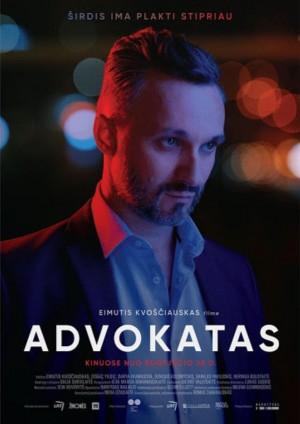 律师 Advokatas (2020)
