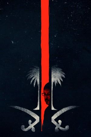 House of Saud (2020)