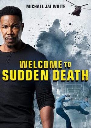 突然死亡2 sudden death 2 (2020)