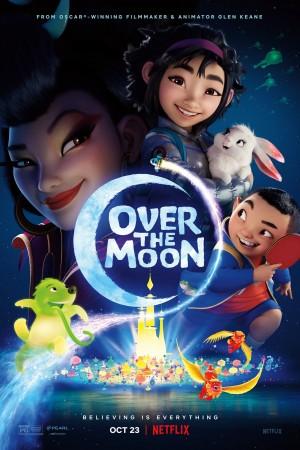 飞奔去月球 Over the Moon (2020) Netflix 中文字幕