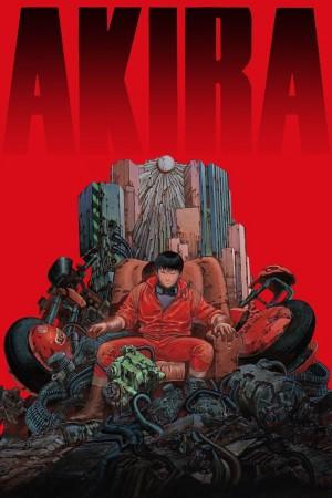 阿基拉 Akira (1988) 中文字幕