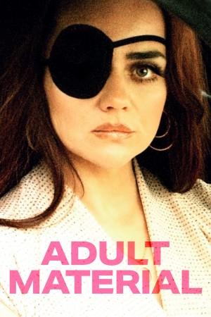 成人内容 Adult Material (2020)