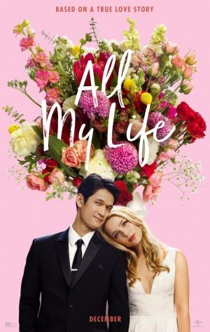 我的一生 All My Life (2020)