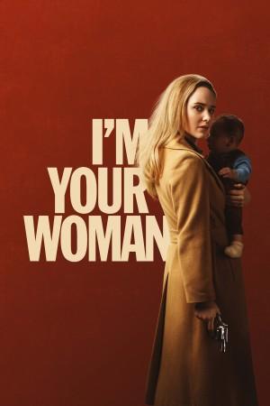 我是你的女人 I'm Your Woman (2020)